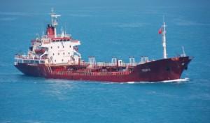 Un navire battant pavillon maltais capturé dans le Golfe d'Aden