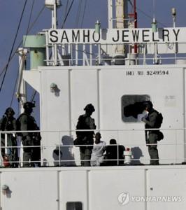La marine sud-coréenne passe à l'assaut et libère un navire des mains des pirates