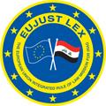 Budget augmenté pour la mission EUjust Lex en Irak