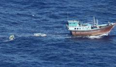 Dernières nouvelles de la piraterie (13 juin 2011) (Maj)