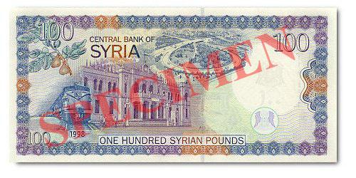 Nouvelle série de sanctions contre la Syrie en vue, pétrole et billets de banque