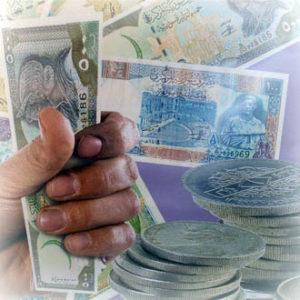 La banque commerciale de Syrie interdite d'activité dans l'UE