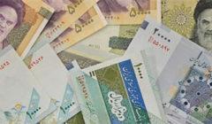 MonnaieIranRial@CentralBank