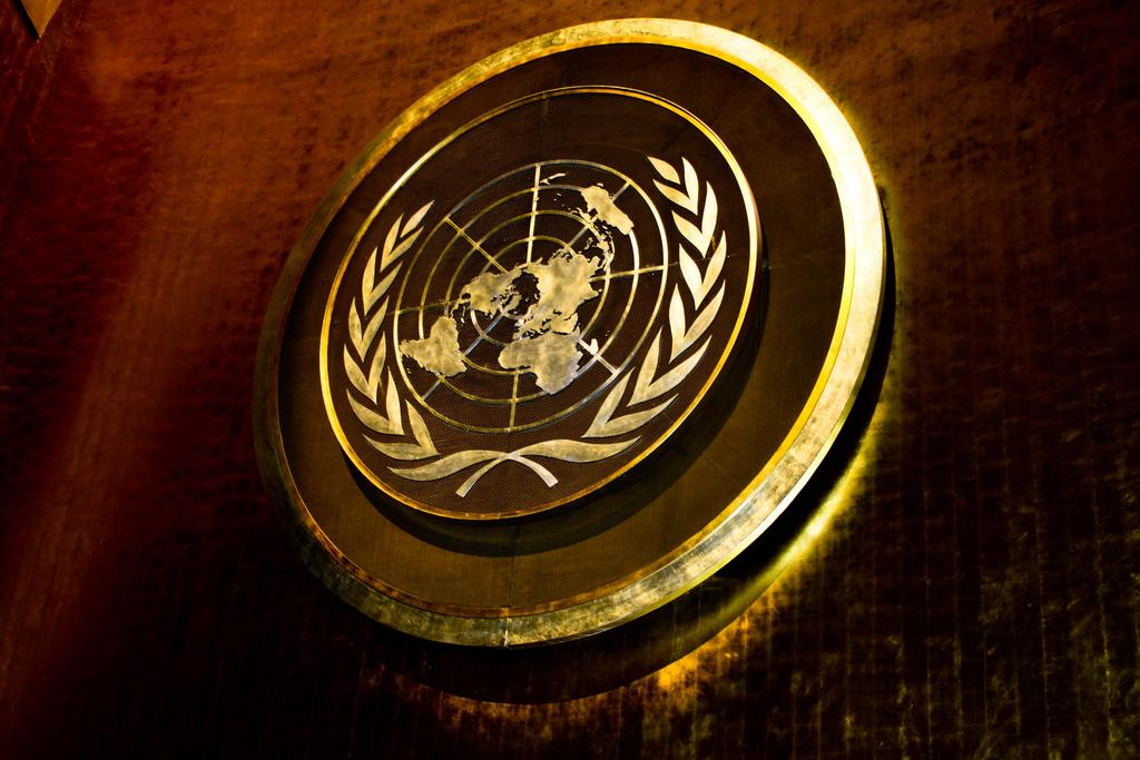 Georgieva appuie l'initiative française à l'ONU
