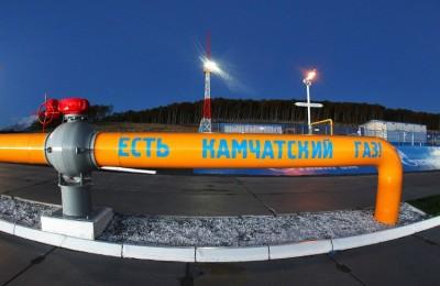 Opération Gazprom enclenchée