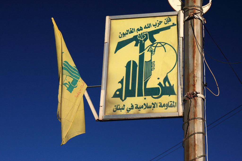 Mettre le Hezbollah sur liste noire de l'UE ? La volonté de plusieurs think-tanks