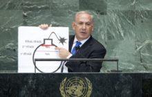 NetanyahouNucleairIran@ONU120924