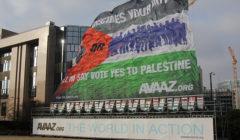 Palestine@Avaaz1211