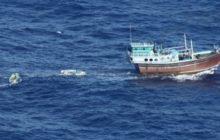 La technique éprouvée des pirates somaliens - bateaux-mères et skiffs - utilisée par les trafiquants en Méditerranée ? (crédit : Eunavfor)