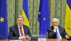 Le commissaire à lElargissement, Stefan Füle, et le Premier ministre ukranien, Azarov il y a un an (crédit: Commission européenne)