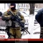 SoldatSlovansk@TCH1404