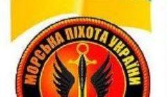 Logo BeretsNoirs@Ukr
