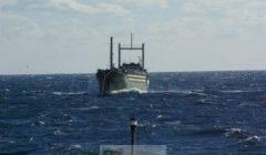 LEzadeen à la remorque (crédit : gardes-côtes islandais - Tyr)
