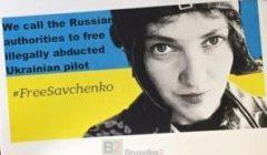 FreeSavchenko CME AffEtr@UE140209