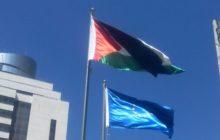 DrapeauPalestinienUE Ramallah