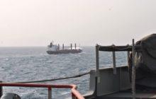 Le navire de guerre néerlandais