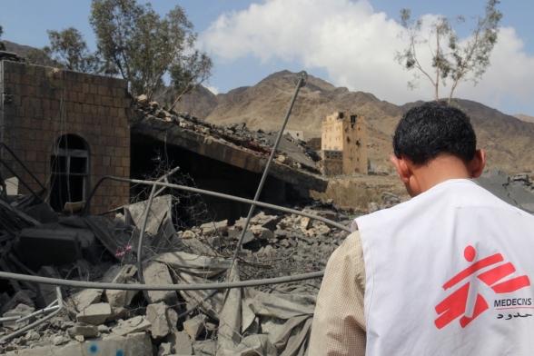 Un hôpital de MSF frappé au Yémen. Cela devient une (sale) habitude