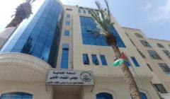 Le siège de la Cour de justice palestinienne à Ramallah
