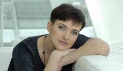 Nadia Savchenko (crédit : MFA Ukraine)
