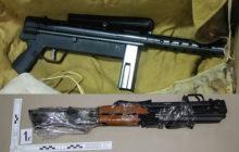 Deux vendeurs d'armes sur internet arrêtés en Slovénie