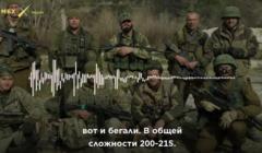 Qui est le groupe Wagner, les privés de Poutine qui agissent en Syrie ?