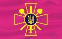 Cessez-le-feu violé en Ukraine