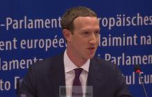 (B2 Pro) Zuckerberg au Parlement européen : déception et frustration. Le mea culpa ne suffit plus