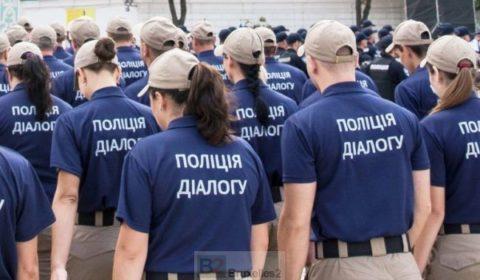 Dernières nouvelles des missions de maintien de la paix de l'UE – PSDC (juillet 2018)