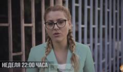 Et de trois ! Une journaliste bulgare assassinée. Elle enquêtait sur une fraude européenne
