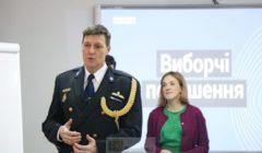 Dernières nouvelles des missions de maintien de la paix de l'UE – PSDC (janvier 2019)