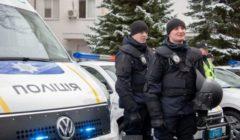 Équipements et nouvelle manière de travailler, l'UE soutient la modernisation de la police ukrainienne