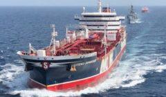 L'opération Kipion : la présence renforcée de la Royal Navy dans le Golfe. Le point