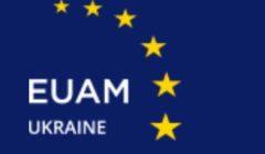 La mission de conseil de l'UE en Ukraine (EUAM Ukraine) recrute