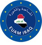 La mission EUAM Iraq se fait discrète et passe en mode 'stand by'. Ordre de Bruxelles (v3)