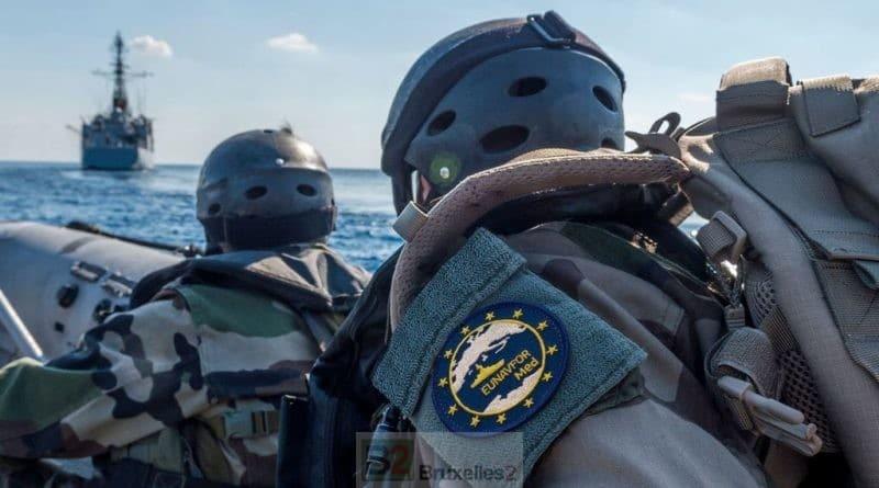 Hailing, Approche amicale, Arraisonnement, Abordage… les opérations d'interception maritime